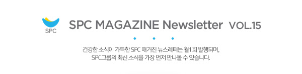 SPC MAGAZINE NEWSLETTER VER.14