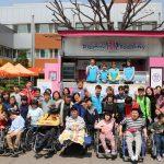 SPC그룹, '장애인의 날' 사회공헌활동 진행
