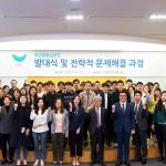 2018 청년문화실천단 발대식