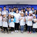 SPC그룹, '가정의 달' 맞아 사회공헌활동 진행