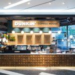 던킨도너츠, '커피+샌드위치' 메뉴 인기