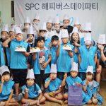SPC그룹, 익산에서 케이크 만들기 교실 진행