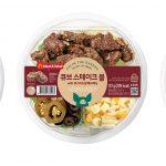 SPC삼립, '피그인더가든 미트앤샐러드 볼' 3종