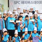 SPC그룹 7월 사회공헌 활동