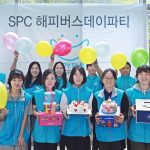 SPC그룹, 전국 지역아동센터에 생일파티 지원