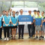 SPC그룹 임직원 물품 기증 캠페인