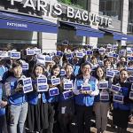 파리크라상 창립 32주년 사회공헌 활동