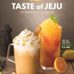 파스쿠찌, 제주 지역 한정 음료 2종 출시