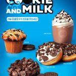 던킨도너츠, '오레오'와 11월 이달의 도넛 출시