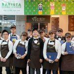 행복한베이커리&카페 장애인 바리스타 대회