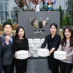 SPC그룹 임직원 수험생 자녀에 응원 선물 전달
