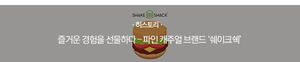 [히스토리]바게트에 담긴 뜻밖의 역사 - 음식평론가 윤덕노