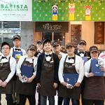 행복한 베이커리&카페 바리스타 대회