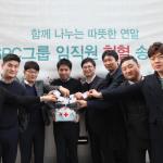 임직원 연말맞이 헌혈 캠페인