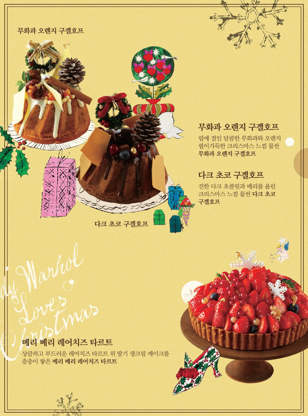 패션5x앤디워홀 제품4