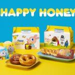 던킨도너츠, 2019년 첫 이달의 도넛 출시