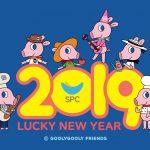 SPC그룹,'굴리굴리 프렌즈' 신년 캠페인 진행