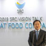 SPC그룹, 2019년 신년식 개최