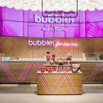 '버블' 콘셉트의 '현대판교점' 오픈