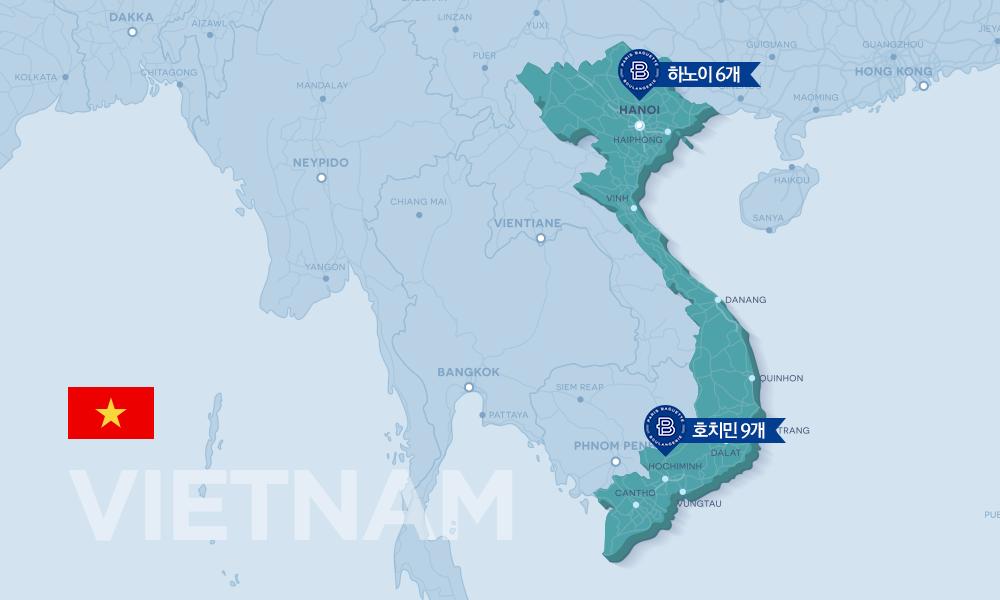 베트남에 매장을 운영중인 파리바게뜨