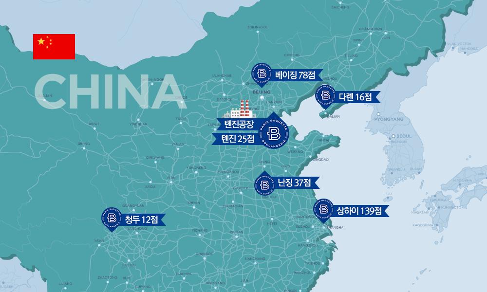 중국 내 진출한 파리바게뜨의 매장