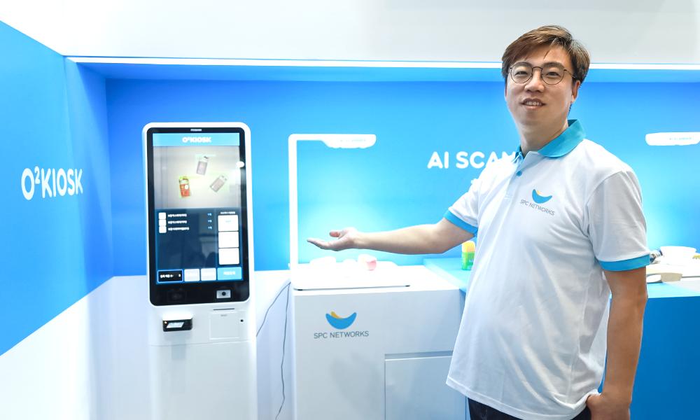 키오스크와 AI 스캐너 소개
