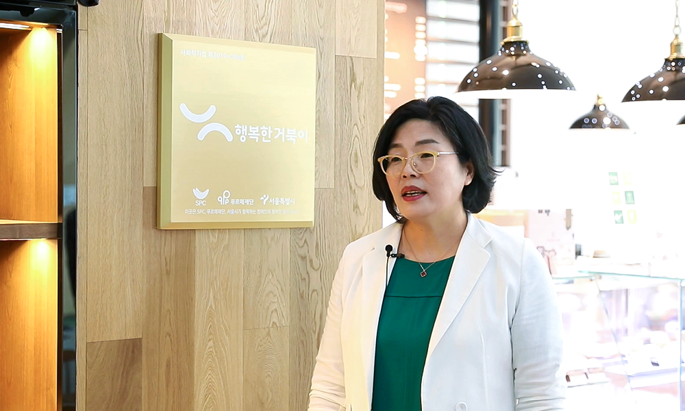 행복한거북이 윤미라 대표