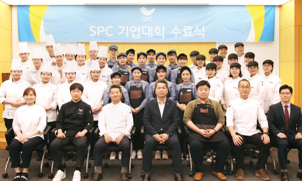 SPC그룹 기업대학 수료식 단체사진