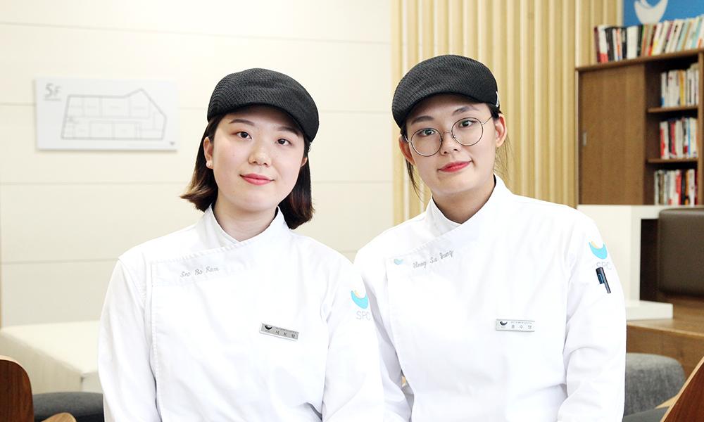 외식조리학과 인터뷰