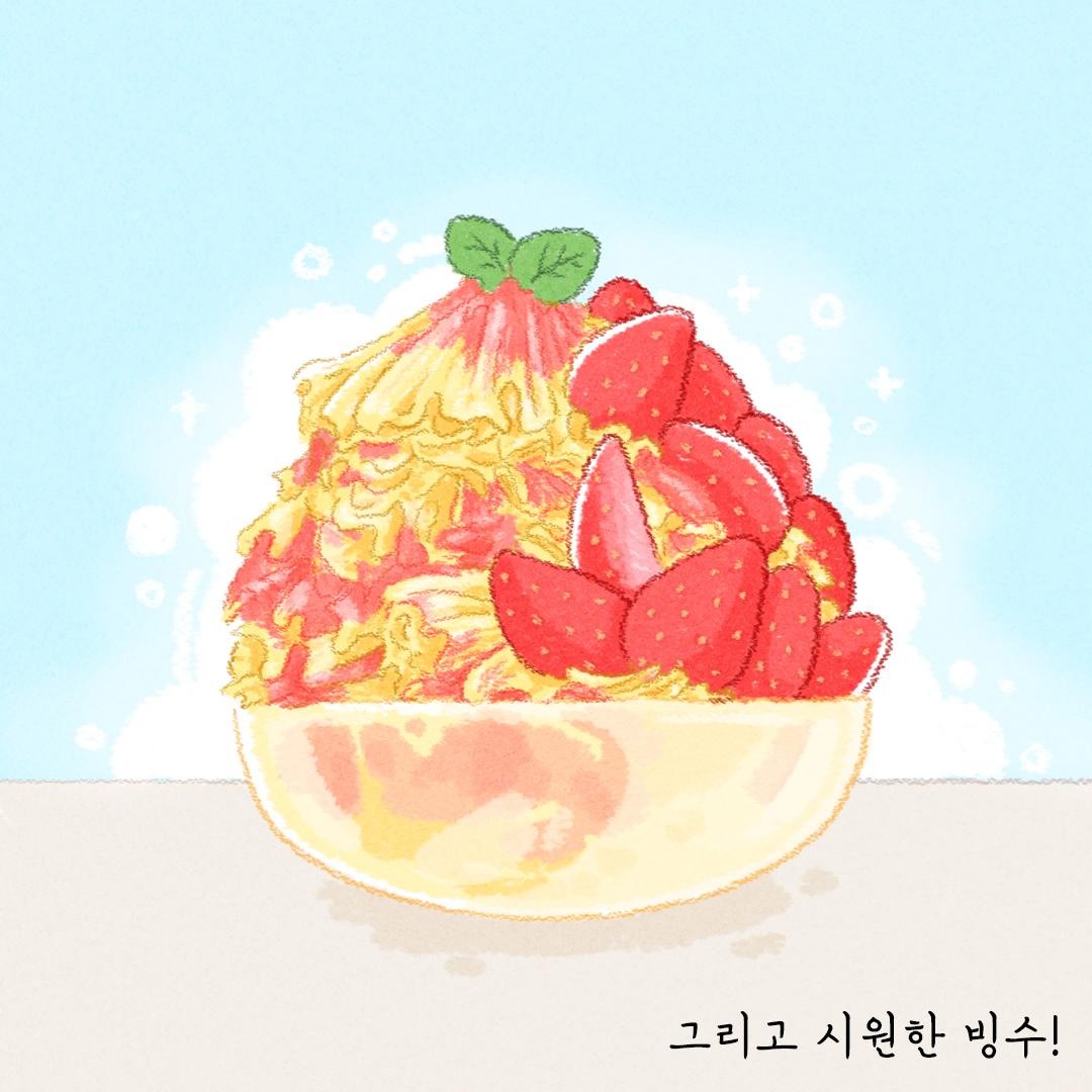 김모밀 컷툰4