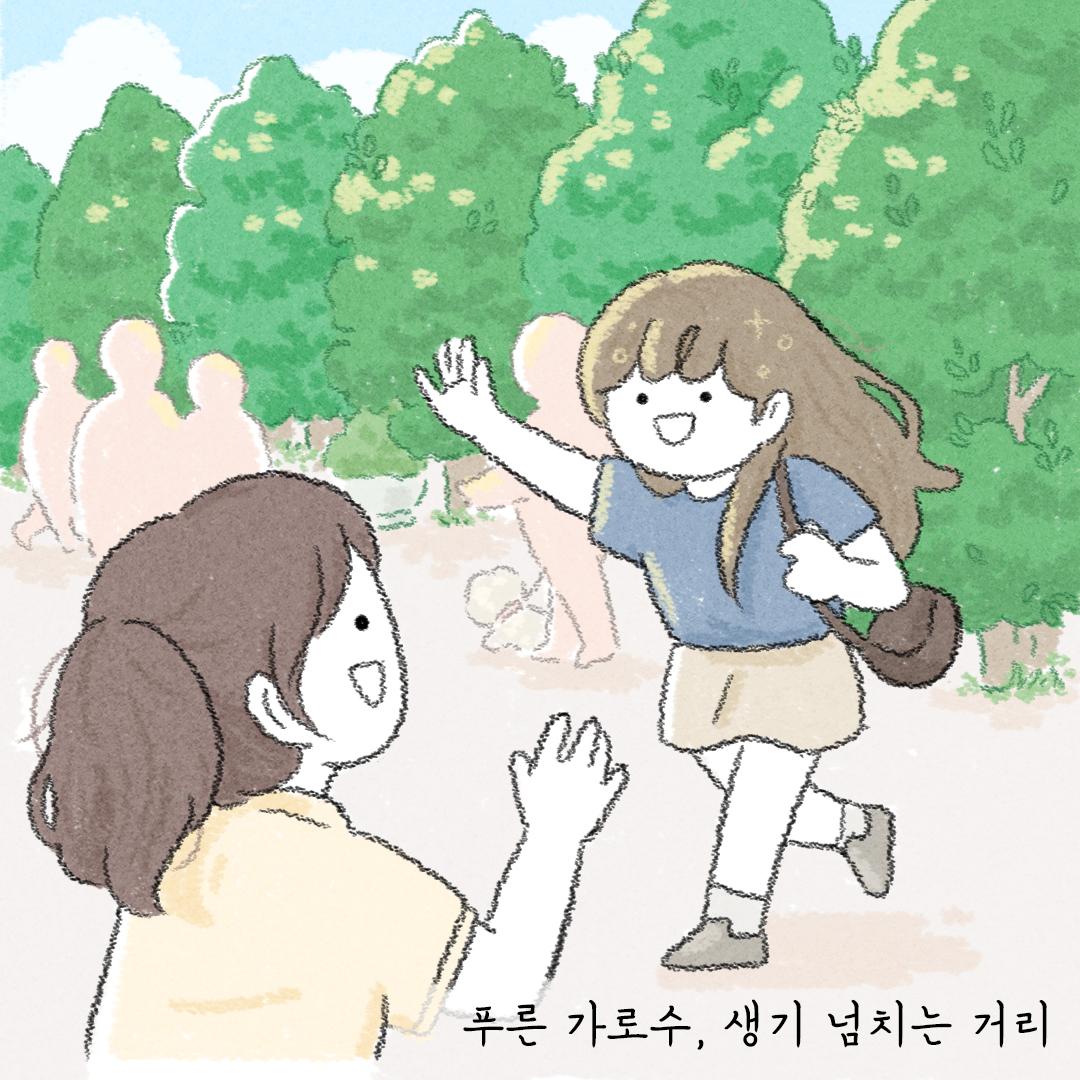 김모밀 컷툰3