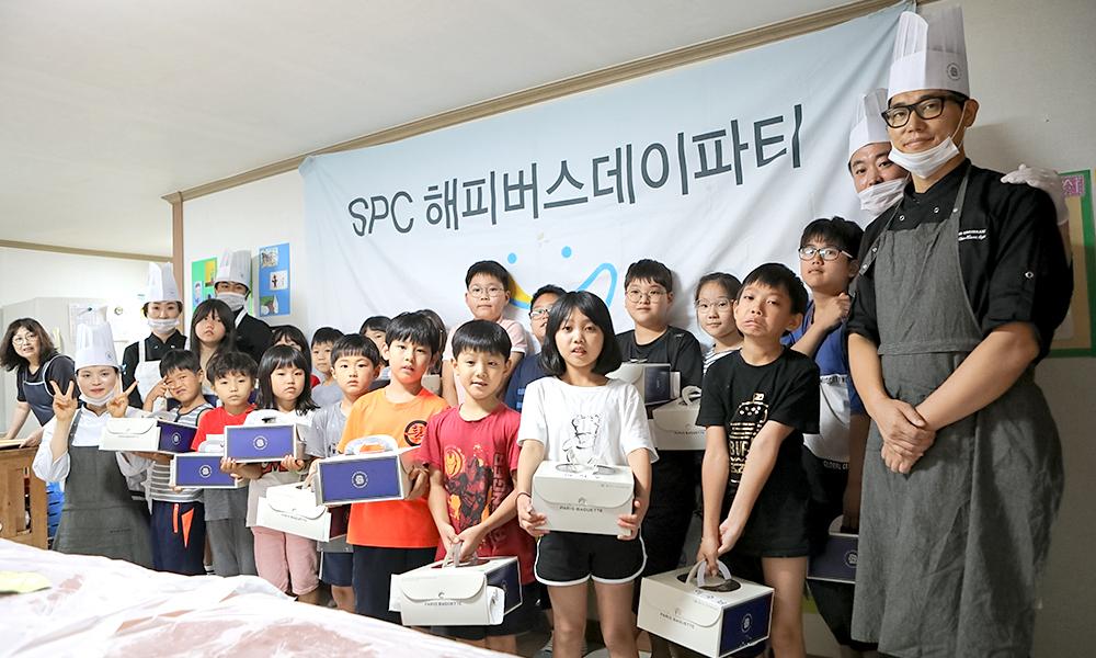 SPC 해피버스데이파티