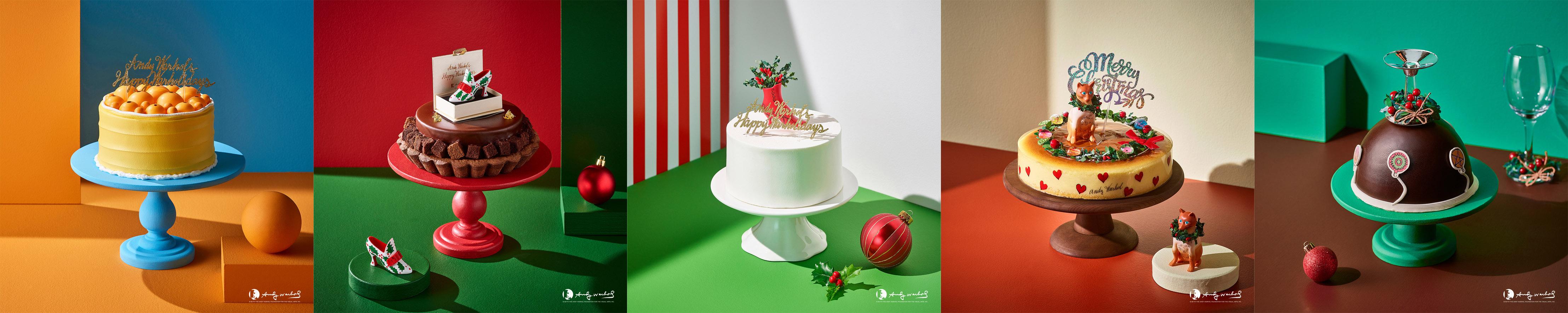 앤디워홀 케이크