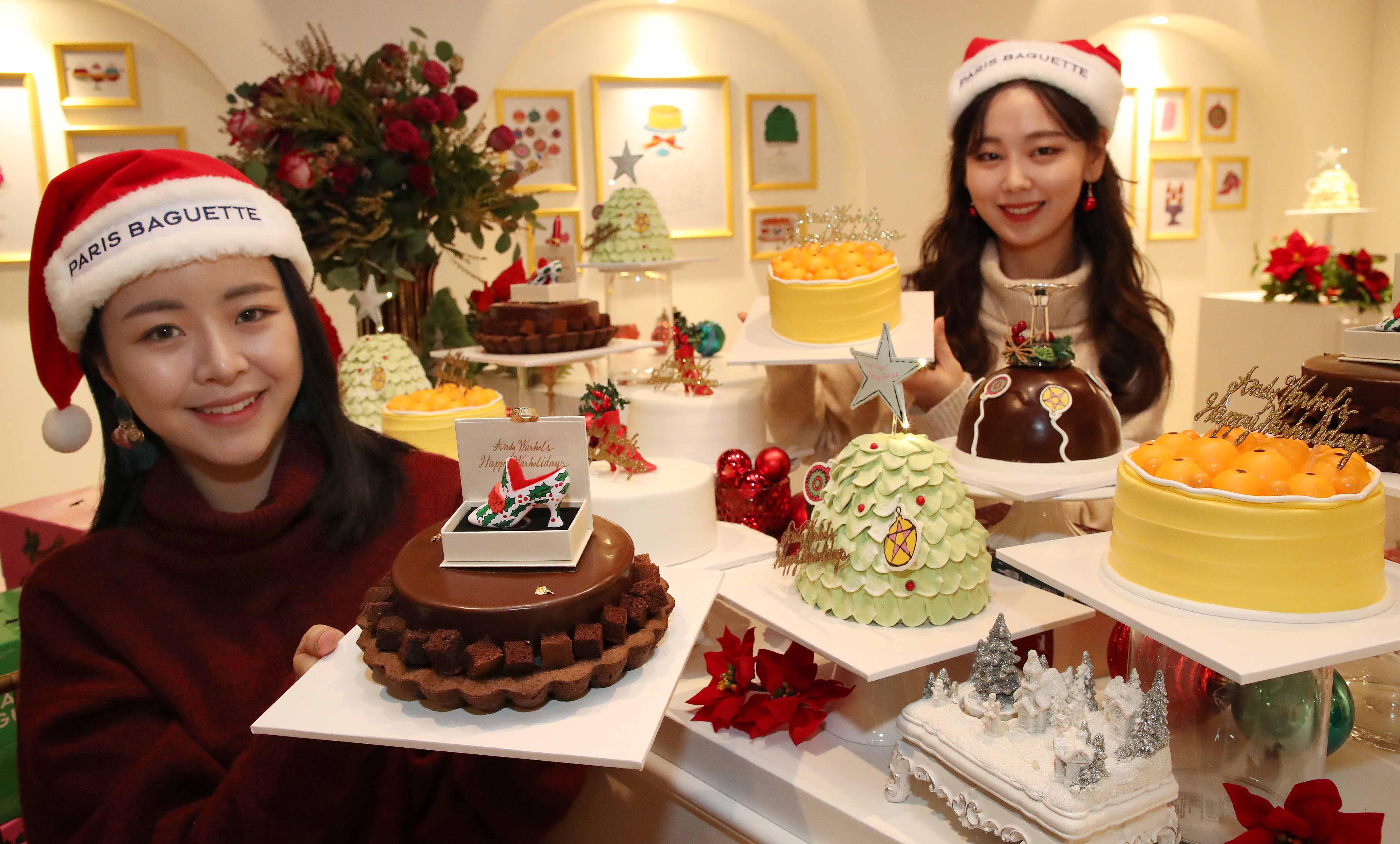 파리바게뜨 크리스마스 케이크 살롱