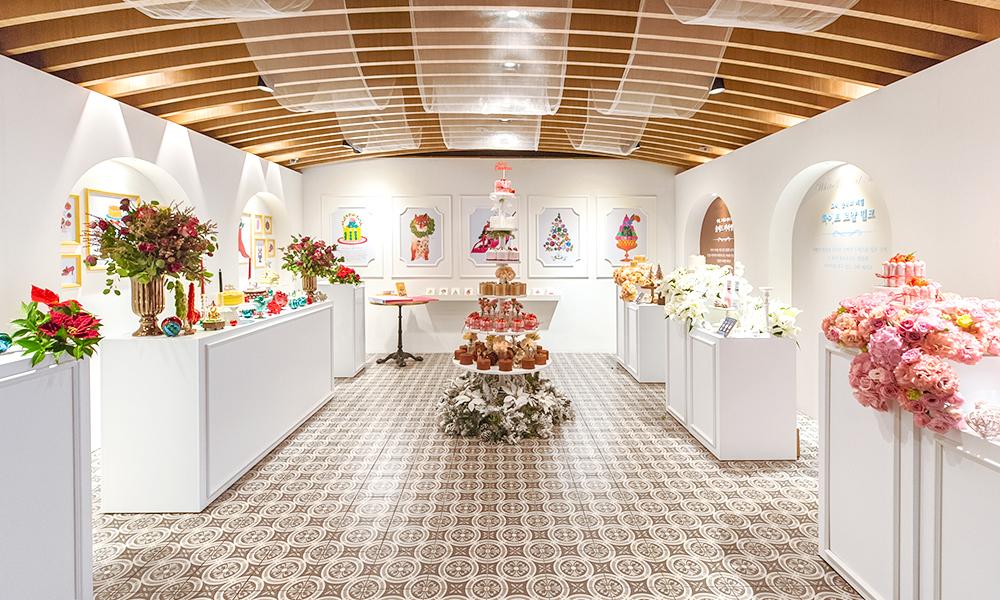 시그니처 케이크 쇼룸