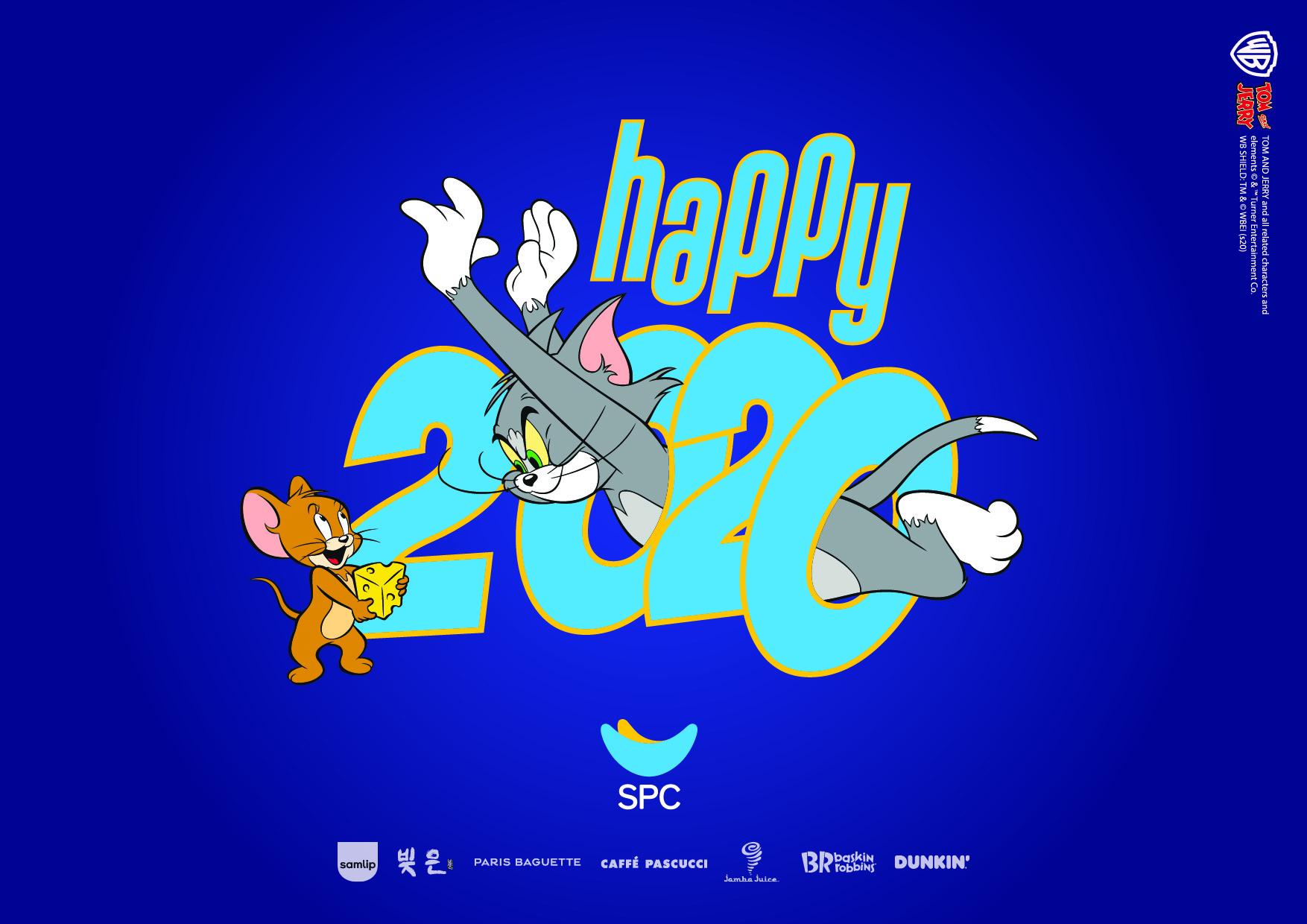 HAPPY2020 캠페인
