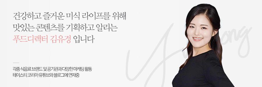 김유경작가 프로필