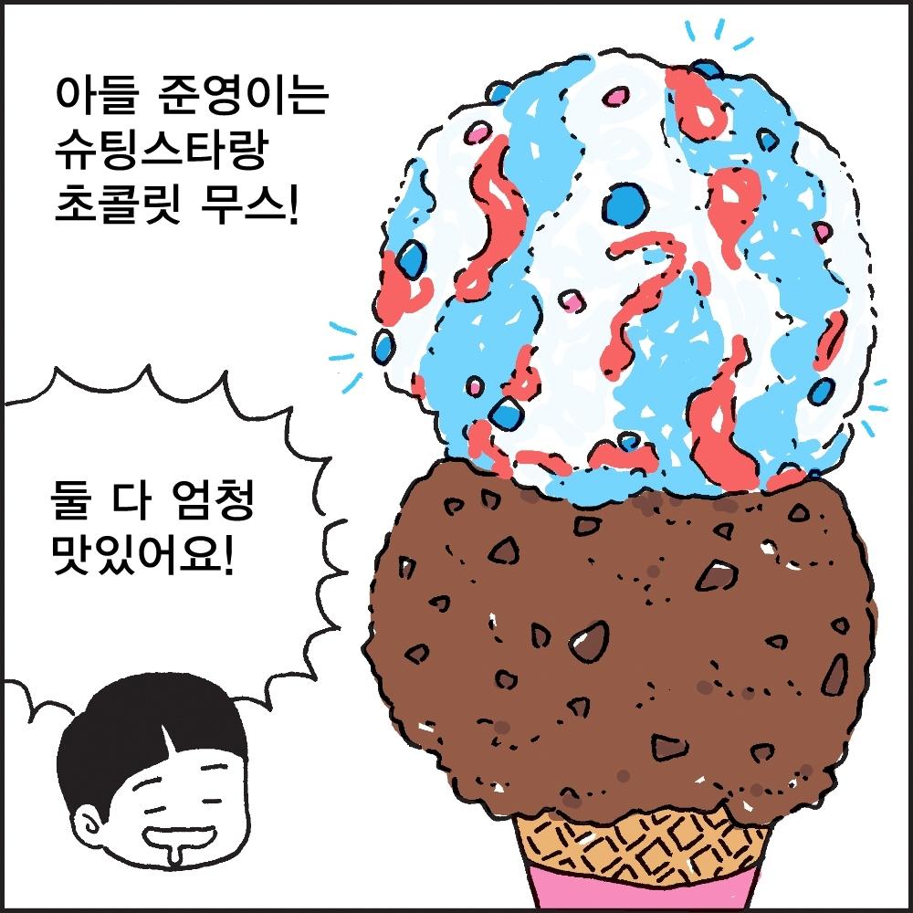 조경규 작가 3월 컷툰